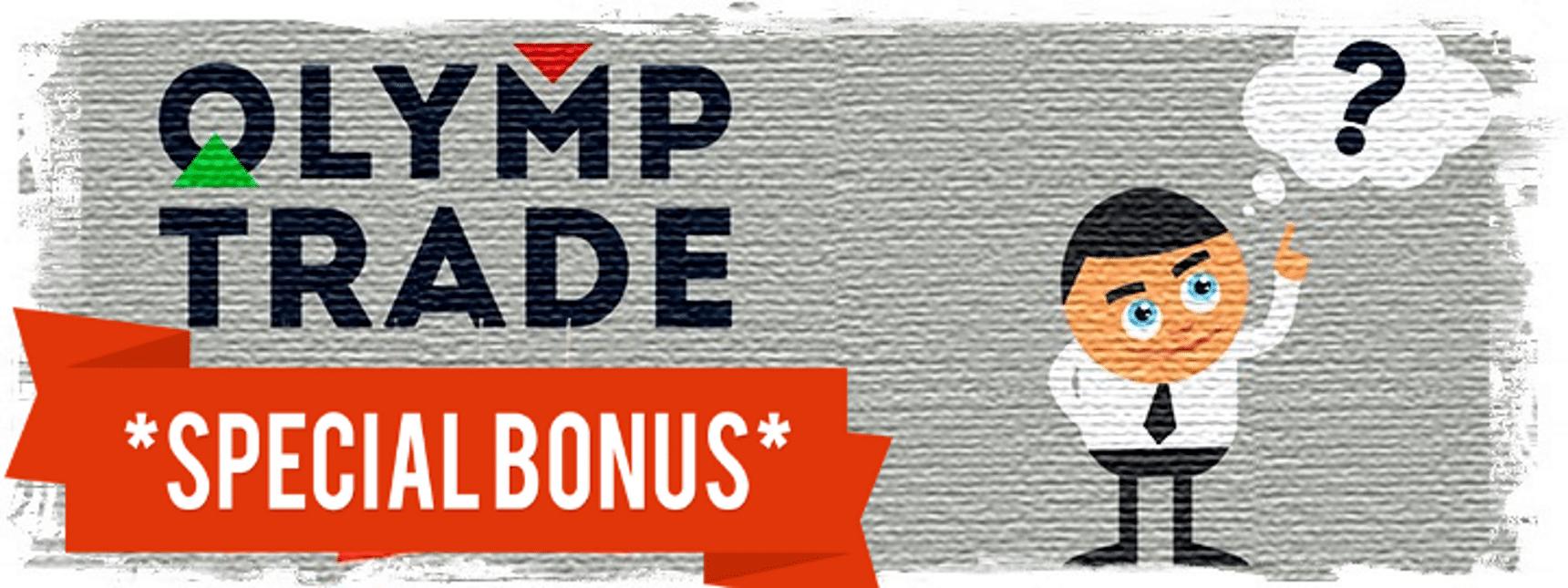 مكافأة Olymp Trade