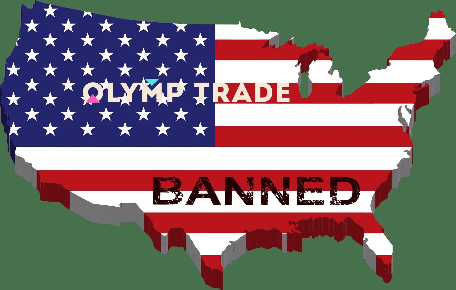 تم حظر Olymp Trade في الولايات المتحدة الأمريكية